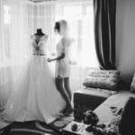 Наши невесты